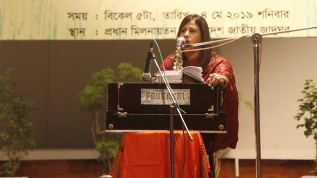 Rabindra Academy celebrates Tagore's birth anniv