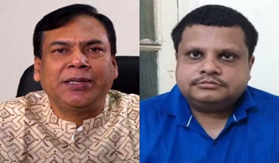 ACC approves chargesheet against ex-DGHS DG, 5 others