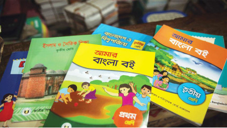 Govt not to distribute books as per new curriculum