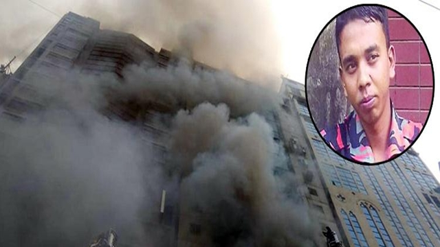 Fireman Sohel Rana to be buried in Kishoreganj