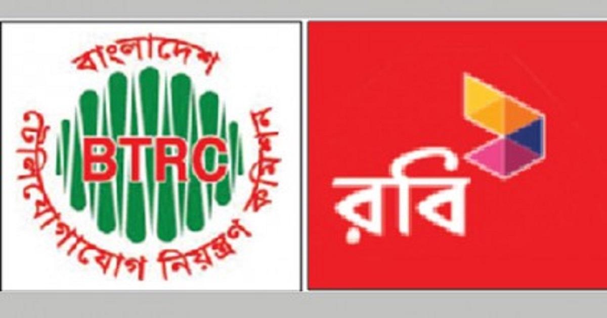 Pay BTRC Tk 138 cr in 5 months, HC asks Robi