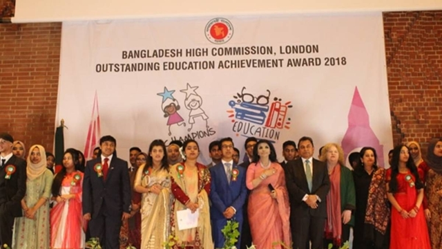 High Commission in London awards Bangladeshi-British students