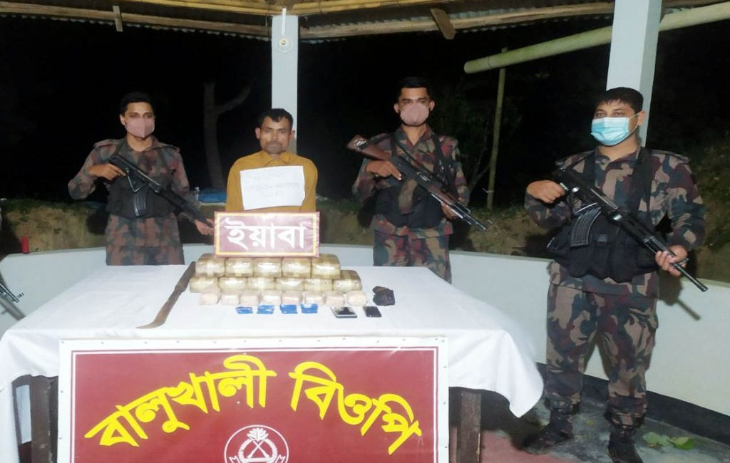BGB arrests three drug dealers from Cox's Bazar