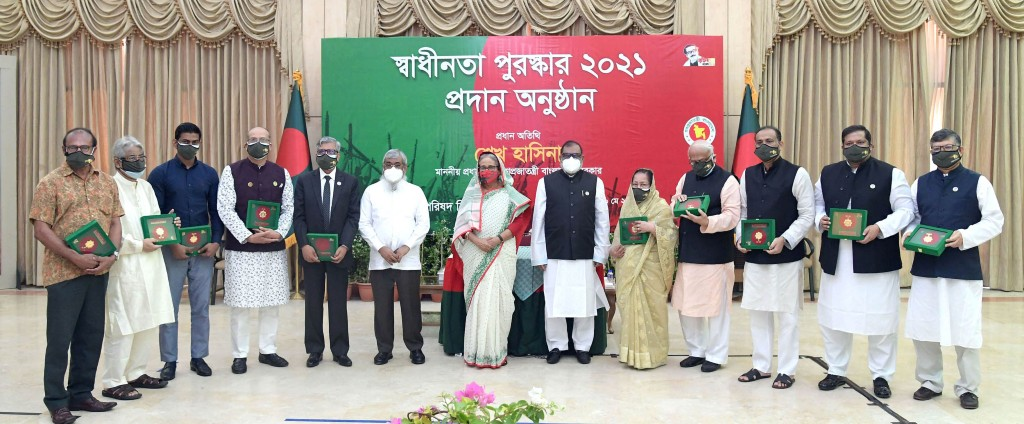 PM distributes Swadhinata Padak among recipients
