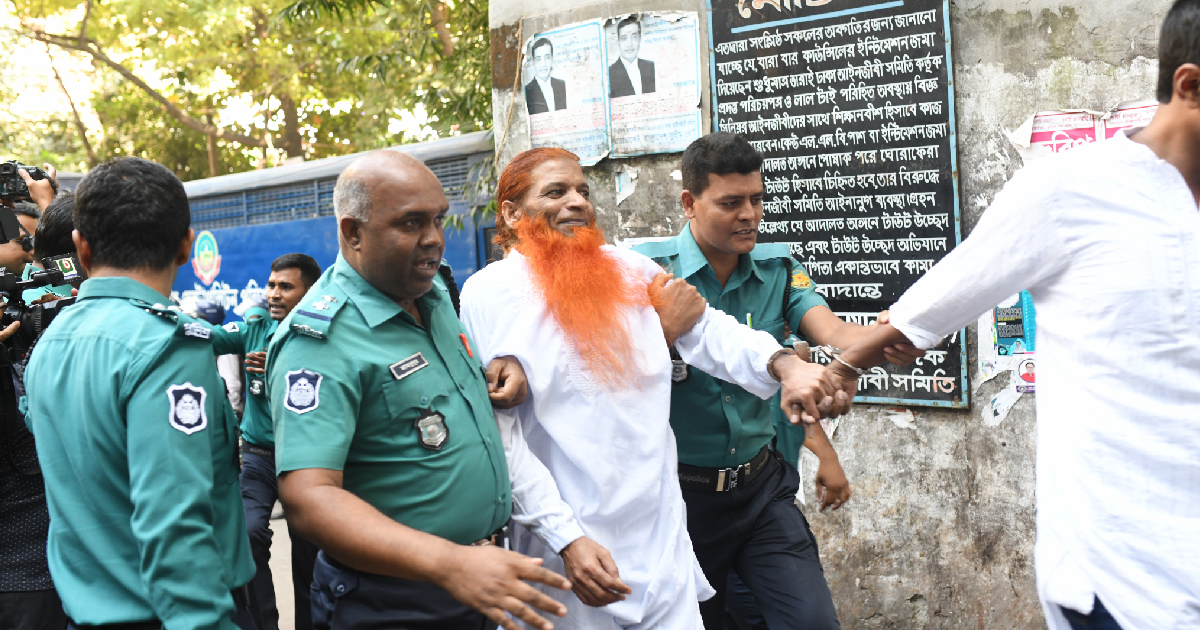 Holey Artisan Attack: 7 men sentenced to death