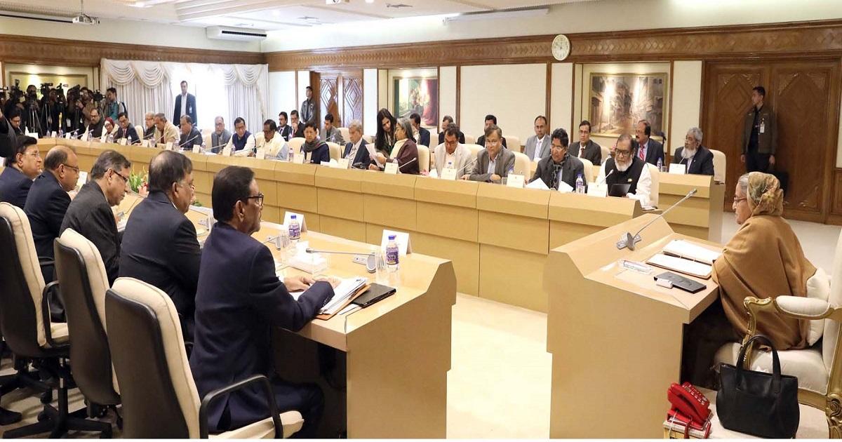 Cabinet clears bills to set up universities in Chandpur, Habiganj